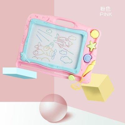 磁性寫字板寶寶嬰兒玩具磁力彩色涂鴉板