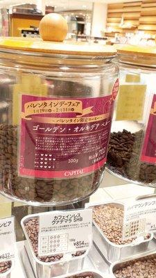 Peekaboo主廚精選咖啡豆  (買3送1優惠中)