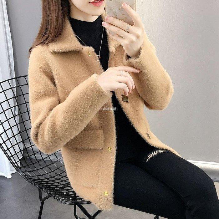 {森林滿屋} 仿水貂絨短外套服上衣女士裝毛衣2020年秋冬季潮新款針織開衫洋氣百搭
