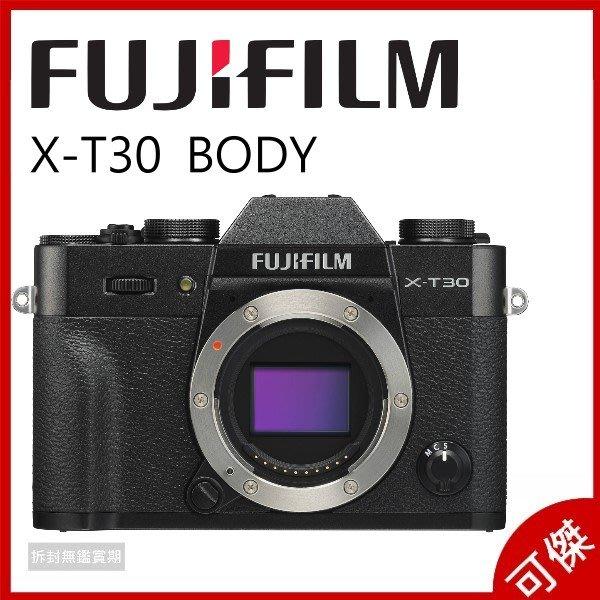 FUJIFILM X-T30 BODY 機身 富士 恆昶公司貨 4K錄影 4代處理器 有問有優惠 送超值好禮 可傑
