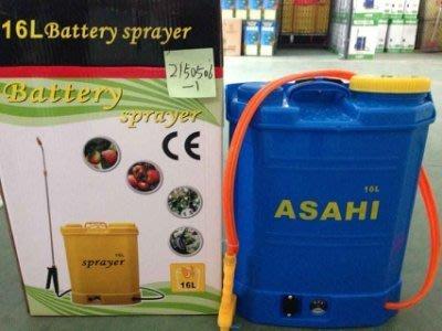 刷卡分期 大全配含手推車 外銷日本ASAHI 電動噴霧器(大)16公升 買一送13 16L可調流量 噴霧機 消毒機 噴藥