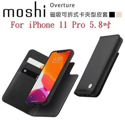公司貨 Moshi Overture for iPhone 11 Pro 5.8吋磁吸可拆式卡夾型 皮套 全包覆 保護套