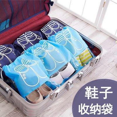 hello小店-旅行鞋子收納袋子家用防塵鞋包旅游裝鞋子的收納袋無紡布防水鞋袋#旅行用品#收納必備#