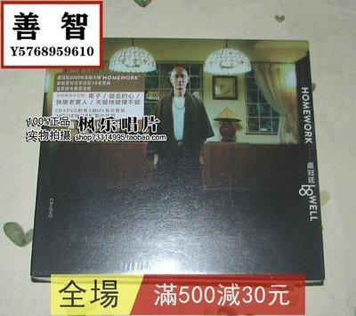 Lowell Lo 盧冠廷 2020全新大碟 HOMEWORK CD+DVD 唱片 CD【善智】