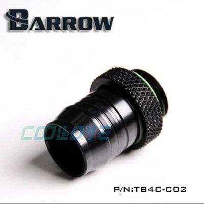 小白的 工場~Barrow G1 4 黑 銀 4分寶塔型接頭 TB4C~C02