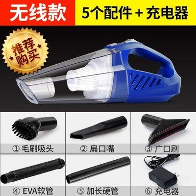 車載吸塵器無線充電汽車吸塵器強力家用大功率車內專用吸塵器車用