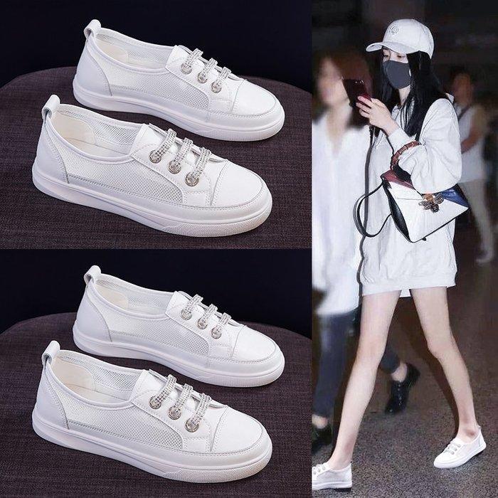 運動鞋女 帆布鞋女 小白鞋 休閒鞋 球鞋  網紅小白鞋女夏季新款韓版學生時尚百搭超火休閑透氣平底板鞋