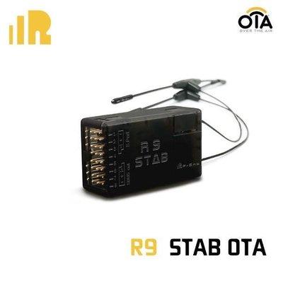 【大疆無人機配件】Frsky 睿思凱 R9 STAB OTA 900M長距自穩接收機 低延時 帶T型天線