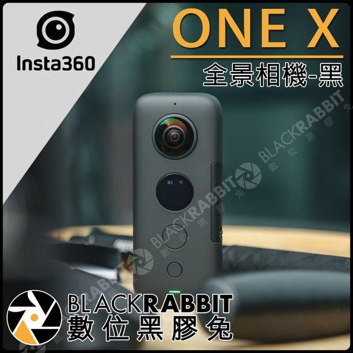 數位黑膠兔【 INSTA360 ONE X 全景相機-黑】公司貨 攝影機 防手震 4K 手機 多種配件 VR