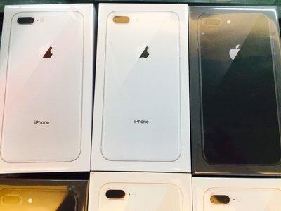 [蘋果先生] 台灣公司貨 iPhone 8 256G  三色現貨 新貨量少直接來電