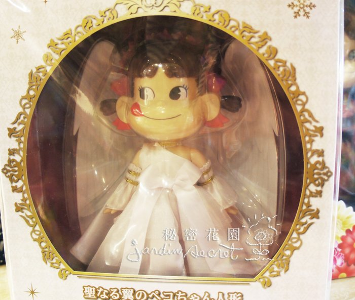 日本正版限定peko禮服天使公仔--秘密花園