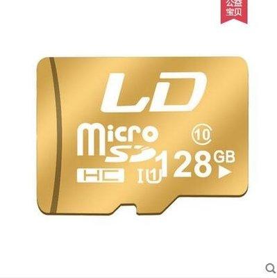 128G手機記憶卡高速內存卡TF卡128G儲存卡SD卡128G行車記錄儀卡