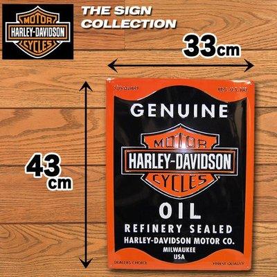 (I LOVE樂多)進口立體HARLEY DAVIDSON鋁製看板.壁飾. 打造居家/車庫/酒吧/店家裝飾情境自己來