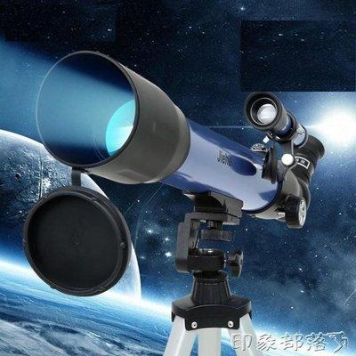 杰和CF50060M天文望遠鏡高清高倍觀景天文兩用正向送防震背包