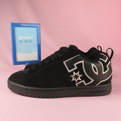 【iSport愛運動】DC 滑板鞋COURT GRAFFIK SE 大LOGO 公司貨300927XKKW 男款 大尺碼