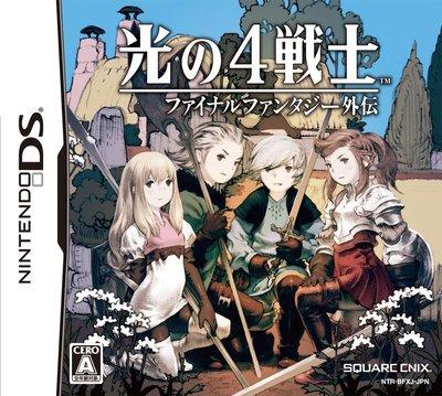 NDS 光之 4 戰士 -Final Fantasy 外傳- (太空戰士外傳) 純日版 二手品
