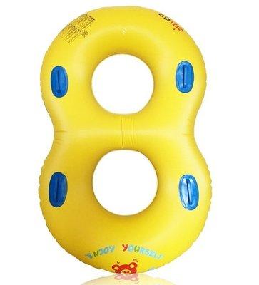 [衣林時尚] 超耐磨無毒材質 8字雙人游泳圈  雙人漂漂船160cm x 105cm  內直徑35cm