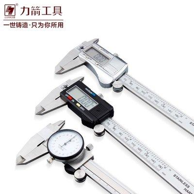 預售款-工業級 0-150MM 不銹鋼...