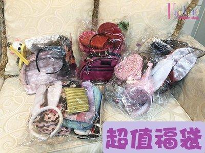 ☆[Hankaro]☆超值優惠禮品樣品...
