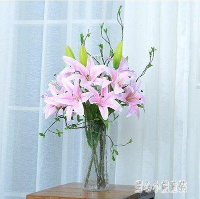 假花裝飾擺件 假花百合仿真花束單支客廳室內餐桌裝飾品擺設 nm10481