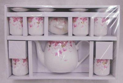 紅葡萄茶具組6入 女方嫁妝用品【皇家結婚用品百貨】