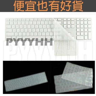 鍵盤保護膜 Apple新款NEW iMAC II薄型鍵盤膜.保護套.防塵套(MB110TA/ A) A1243 台南市