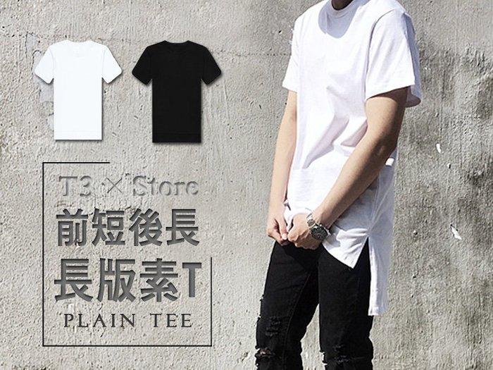 【T3】長版素T 前短後長 純棉上衣 高磅數300G 素T 長版T恤 不對稱剪裁 歐美 情侶短T 短袖T恤【MT05】