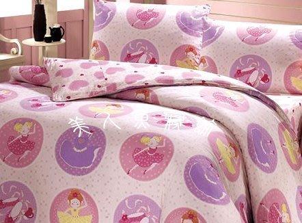 《美人魚寢飾》芭蕾舞女孩 兒童防蟎冬夏兩用睡袋 135*150CM  台灣製  現貨  免運費