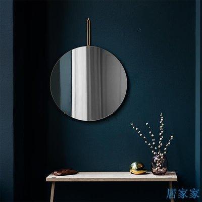 居家家 北歐壁掛衛生間鏡子浴室鏡洗手間圓鏡 化妝鏡掛墻化妝鏡美容鏡