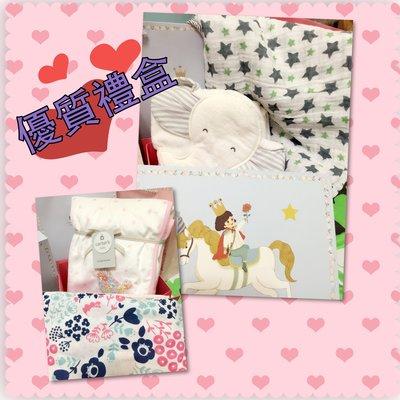 carters aden 寶寶包巾禮盒 小媽精心推出各式超值新生兒嬰兒彌月禮盒 聖誕新年送禮禮盒