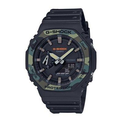 全新 CASIO卡西歐 G-SHOCK 軍事風格八角型錶殼 GA-2100SU-1A 迷彩  歡迎詢問