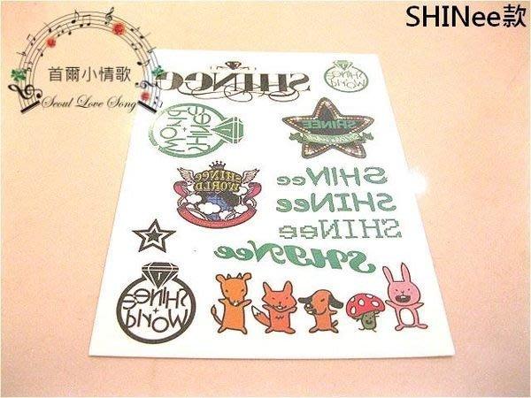 紋身貼紙 刺青貼紙 SHINee EXO 少女時代 B1A4 Bigbang GD SJ【首爾小情歌】