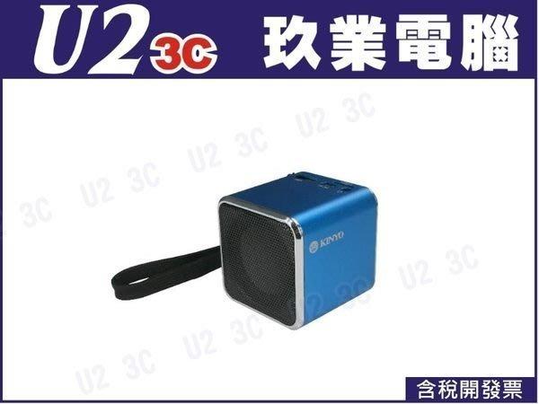 『嘉義U23C 全新開發票』KINYO MINI 音樂大師 MPS-372 USB喇叭  MP3喇叭  兩色可選 有展示 USB