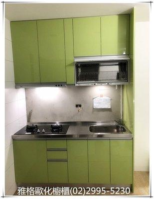 【雅格歐化櫥櫃】工廠直營~小套房、一字型廚櫃、流理台、不銹鋼檯面、結晶門板、喜特麗三機