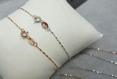 嗨,寶貝銀飾珠寶* 925純銀☆925純銀鍍白金 鍍玫瑰金 18吋 鍊寬1.1mm 超細緻 閃亮 滿天星純銀項鍊