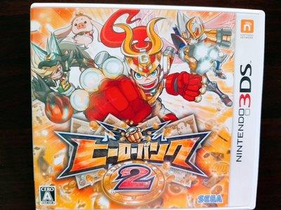 3DS 英雄銀行 2 純日版