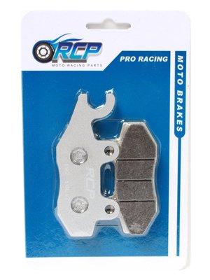 RCP 197 RACING 金屬 煞車皮 X-CITING 刺激 300 R 後 台製品