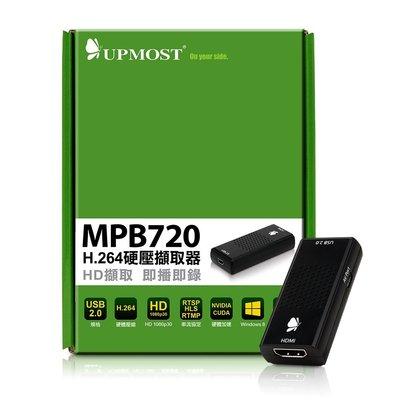 【電子超商】UPMOST 登昌恆  MPB720 H.264 硬壓擷取器