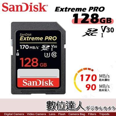 【數位達人】SanDisk Extreme PRO SD 128GB 170MB SD U3 記憶卡 SDXC