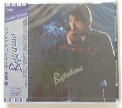 Akira Terao 寺尾聰 / Reflections+4 (2007 Remastered Japan Version CD) SEALED