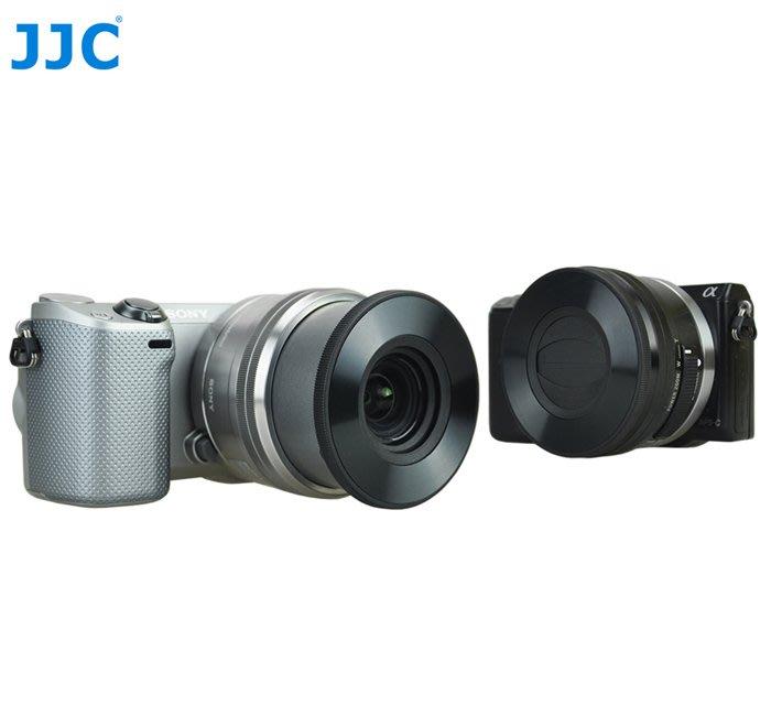 公司貨 JJC 索尼a6000 a5100 a6500 A6300鏡頭16-50mm 40.5mm自動鏡頭蓋