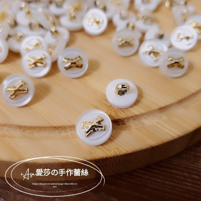 『ღIAsa 愛莎ღ手作雜貨』11mm金屬襯衫扣鈕扣開衫扣雪紡裝飾扣水鑽白色小鈕扣童裝釦子