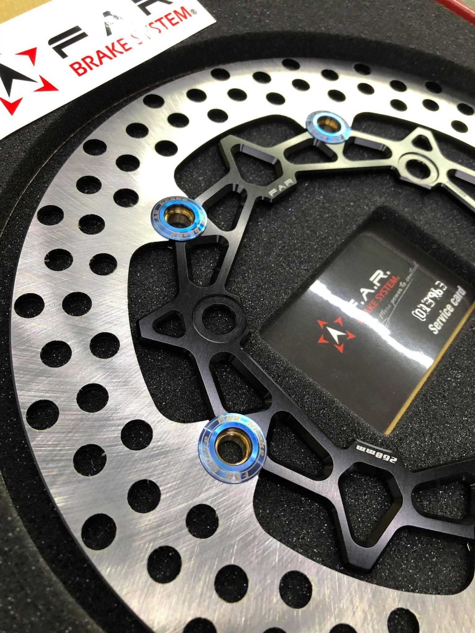 駿馬車業 FAR SA 2020 N MAX 155 勁戰 6代 六代 260MM 浮動碟 燒鈦版/送燒鈦白鐵螺絲