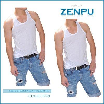 【ZENPU】三槍牌宜而爽時尚羅紋型男背心/男內衣M-2XL
