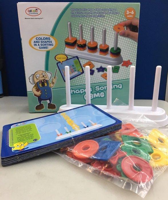 【阿LIN】901087 HM6670 學前圖形分類遊戲  彩智慧盤積木幾何形狀配對積木 立體拼圖幾何形狀幼 兒童益智力