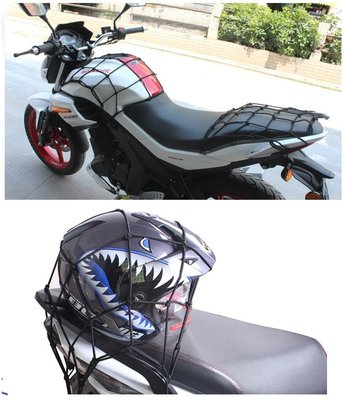 觀塘實店 ~ HK$50/3個 ~ 全新電單車6勾彈性頭盔網, 油缸網, 雜物網, 單車尾架雜物網