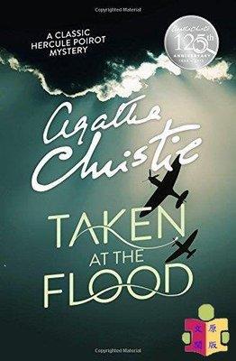 [文閲原版]波洛系列:遺產風波 英文原版Taken At The Flood阿加莎·克里斯蒂