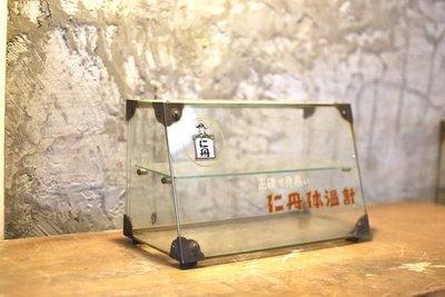 超珍貴仁丹斜面玻璃櫃(售出)