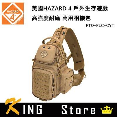 美國HAZARD 4 戶外生存遊戲 高強度耐磨 萬用相機包-狼棕色 FTO-FLC-CYT