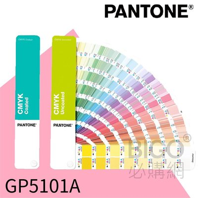 【PANTONE】GP5101A CMYK指南(光面銅版紙&膠版紙) 印刷 四色疊印 色票 顏色打樣 色彩配方 彩通